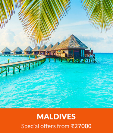 Book Maldives Holiday Packages